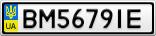 Номерной знак - BM5679IE