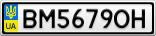 Номерной знак - BM5679OH