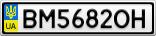 Номерной знак - BM5682OH