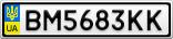 Номерной знак - BM5683KK