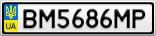 Номерной знак - BM5686MP