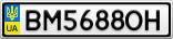 Номерной знак - BM5688OH