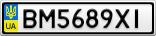 Номерной знак - BM5689XI
