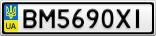 Номерной знак - BM5690XI