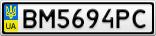Номерной знак - BM5694PC