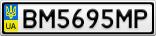 Номерной знак - BM5695MP