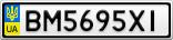 Номерной знак - BM5695XI