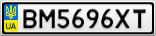 Номерной знак - BM5696XT
