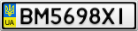 Номерной знак - BM5698XI