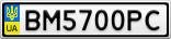Номерной знак - BM5700PC