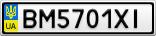 Номерной знак - BM5701XI