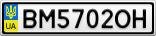 Номерной знак - BM5702OH
