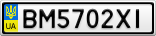 Номерной знак - BM5702XI
