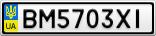 Номерной знак - BM5703XI