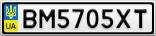 Номерной знак - BM5705XT