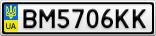 Номерной знак - BM5706KK