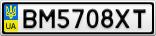 Номерной знак - BM5708XT