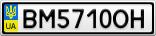 Номерной знак - BM5710OH