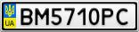 Номерной знак - BM5710PC