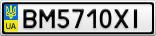 Номерной знак - BM5710XI