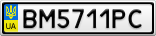 Номерной знак - BM5711PC