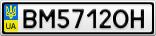Номерной знак - BM5712OH