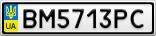 Номерной знак - BM5713PC