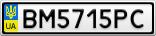 Номерной знак - BM5715PC