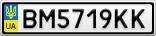 Номерной знак - BM5719KK