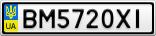 Номерной знак - BM5720XI