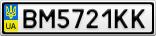 Номерной знак - BM5721KK