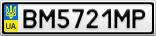 Номерной знак - BM5721MP