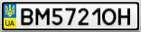 Номерной знак - BM5721OH