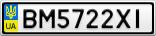 Номерной знак - BM5722XI