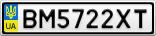 Номерной знак - BM5722XT