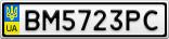 Номерной знак - BM5723PC