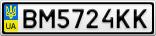 Номерной знак - BM5724KK