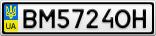Номерной знак - BM5724OH