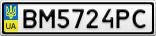 Номерной знак - BM5724PC
