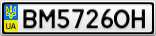 Номерной знак - BM5726OH