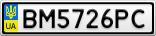 Номерной знак - BM5726PC