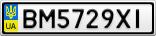 Номерной знак - BM5729XI