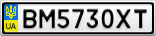 Номерной знак - BM5730XT