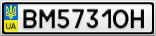 Номерной знак - BM5731OH