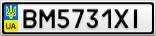 Номерной знак - BM5731XI
