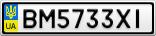 Номерной знак - BM5733XI