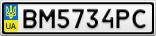 Номерной знак - BM5734PC
