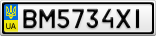 Номерной знак - BM5734XI
