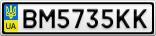 Номерной знак - BM5735KK