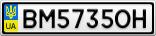 Номерной знак - BM5735OH